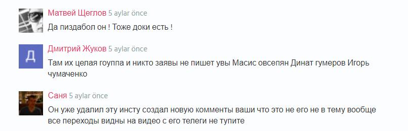 Еще отзывы о Масисе