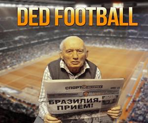 Лого Дед футбол