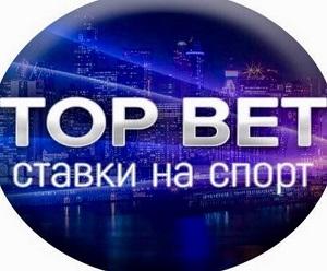 Топ Бет лого