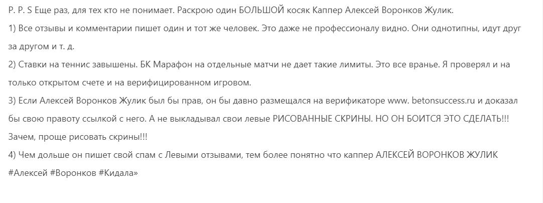 Отзывы о Prognoz2015.com