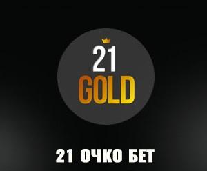 21 очко бет лого