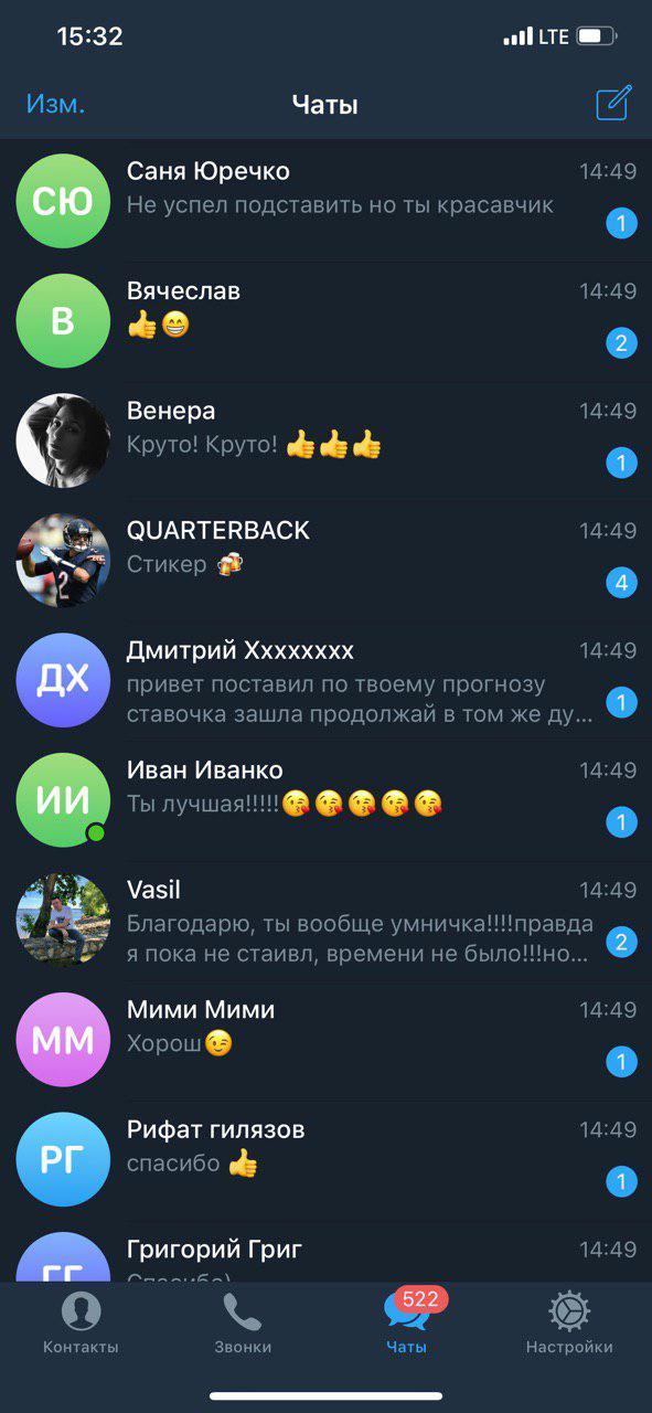 """Отзывы на канале""""SBET ОТЗЫВЫ"""""""