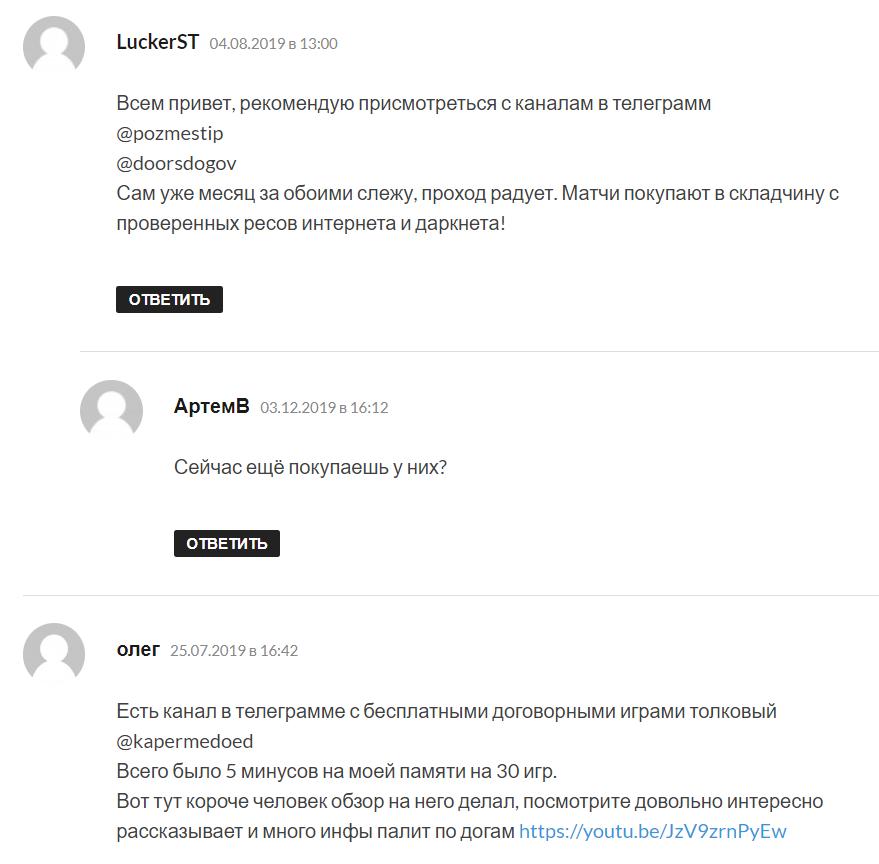 Отзывы о Kapperrussia ru