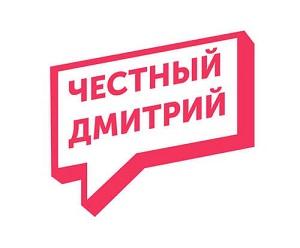 Честный Дмитрий лого