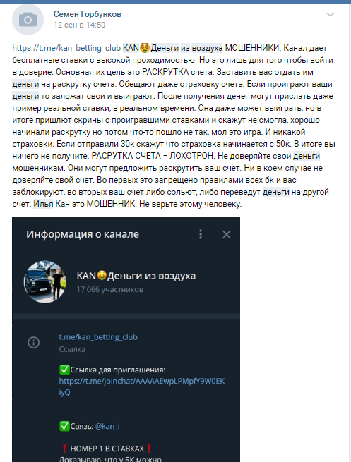 """Отзывы """"Деньги из воздуха"""" в Вконтакте"""