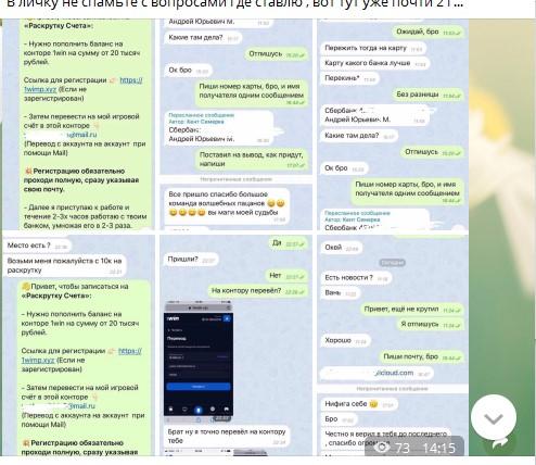 Отзывы о прогнозах от Макса Ващенко