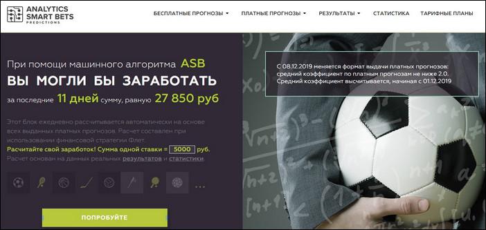 Внешний вид сайта Gamblingsuppport.ru
