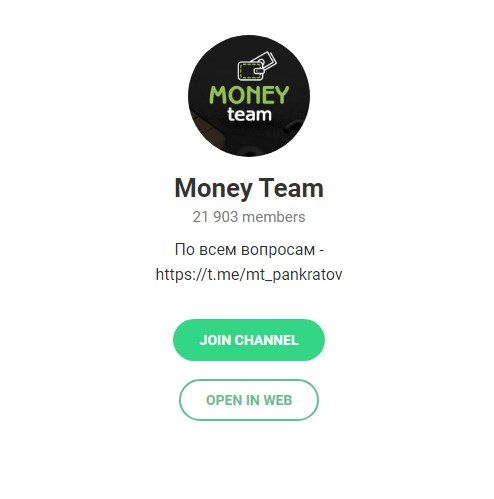 "Канал  Money Team в ""Телеграм"""