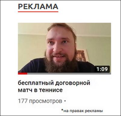 Реклама на Kapperrussia