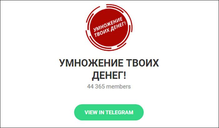 Внешний вид телеграм-проекта