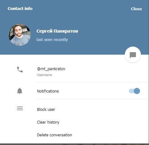 Личная страница Сергея Панкратова