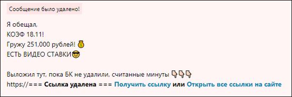 Прогноз с коэффициентом 18.11