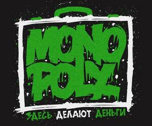 Лого MONOPOLY