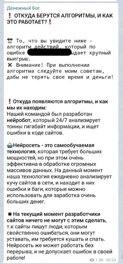 Алгоритм Алексея Кучерова