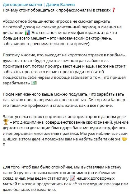 Давид Валеев объясняет преимущества сотрудничества с профессионалами